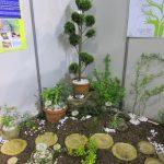 Sajam Hortikulture